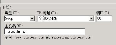 301重定向后网站打不开了?