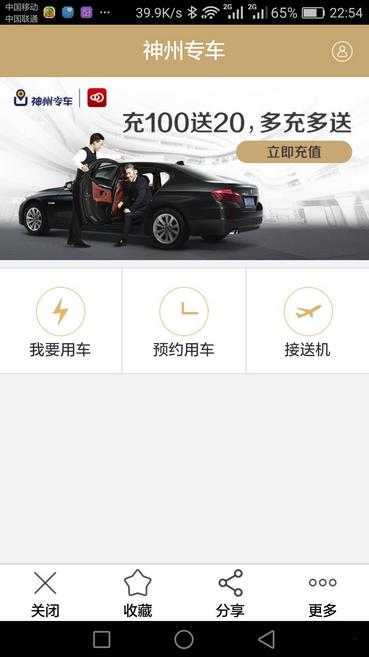 工银融e联app有什么用?